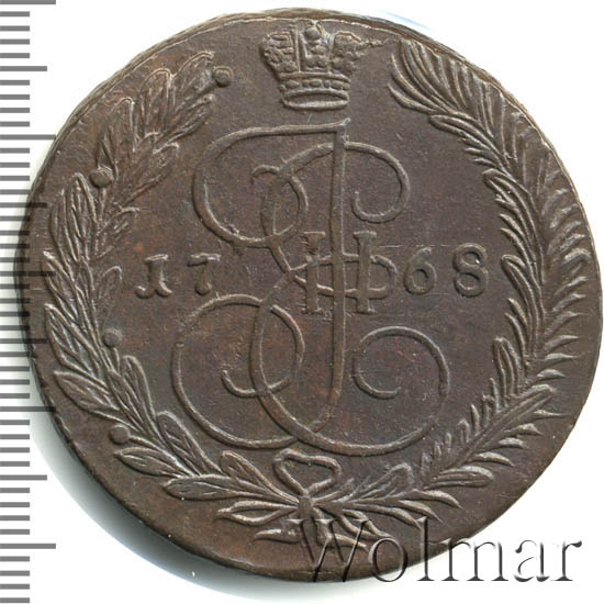 5 копеек 1768 г. ЕМ. Екатерина II. Екатеринбургский монетный двор. Орел 1770-1777