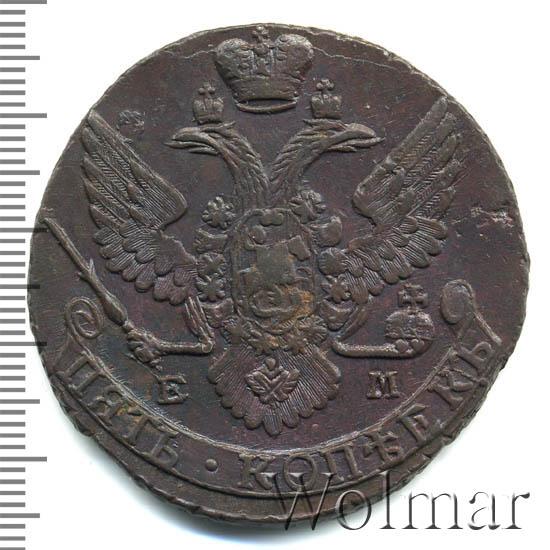 5 копеек 1794 г. ЕМ. Екатерина II. Екатеринбургский монетный двор