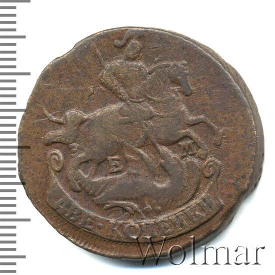 2 копейки 1769 г. ЕМ. Екатерина II.