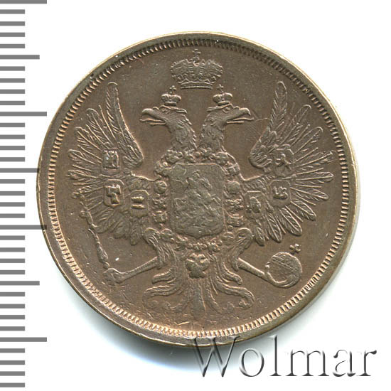 2 копейки 1858 г. ЕМ. Александр II. Екатеринбургский монетный двор
