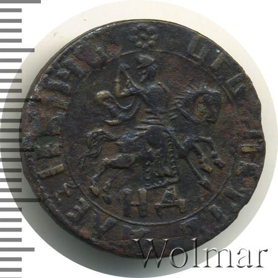 1 копейка 1718 г. НД. Петр I. Обозначение монетного двора