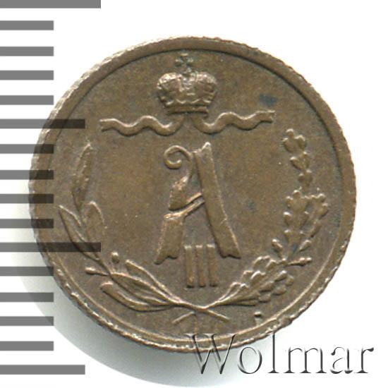 1/4 копейки 1887 г. СПБ. Александр III