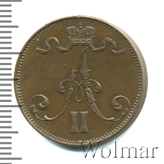 5 пенни 1875 г. Для Финляндии (Александр II)