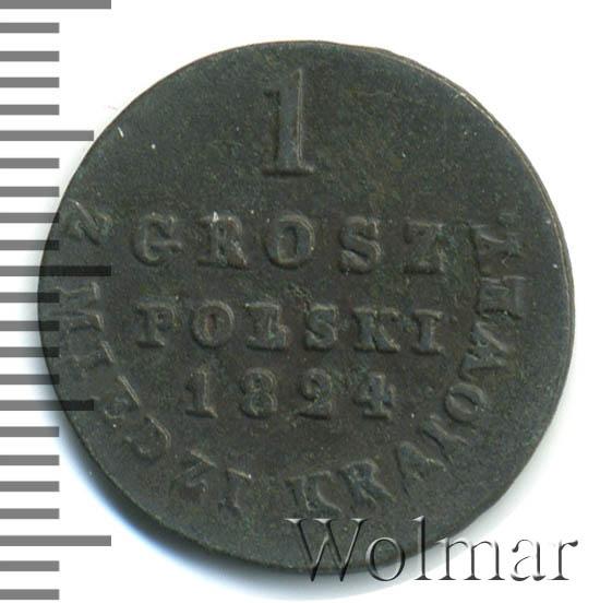 1 грош 1824 г. IB. Для Польши (Александр I). Тиражная монета