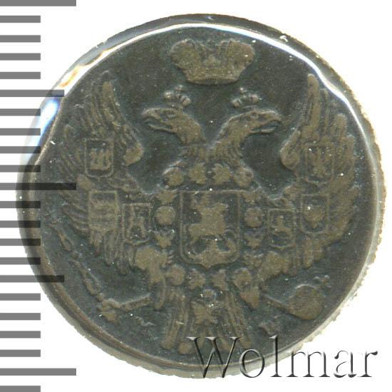 1 грош 1839 г. MW. Русско-Польские (Николай I). Корона больше