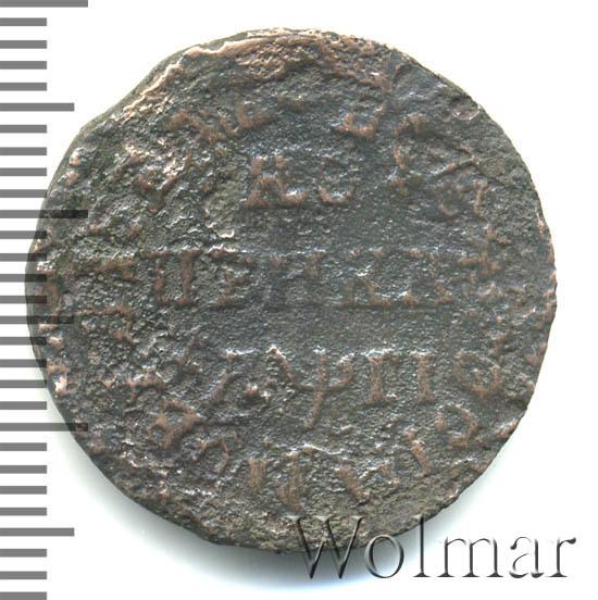 1 копейка 1713 г. Петр I. Всадник и лошадь разделяют круговую надпись