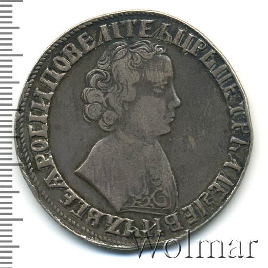 1 рубль 1705 г. МД. Петр I Портрет молодого Петра I. Корона закрытая высокая. Тиражная монета
