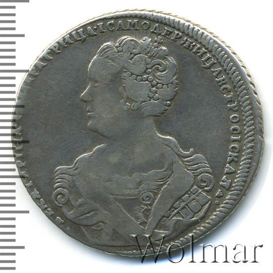 Полтина 1726 г. СПБ. Екатерина I Петербургский тип, портрет вправо.