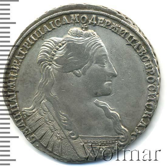 Полтина 1735 г. Анна Иоанновна. Тип года. С кулоном на груди