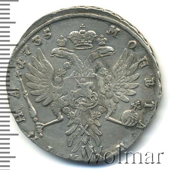 Полтина 1735 г. Анна Иоанновна Тип года. С кулоном на груди