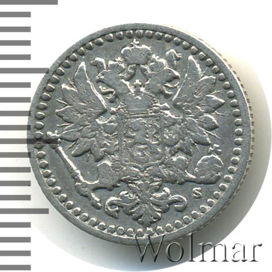 25 пенни 1868 г. S. Для Финляндии (Александр II)
