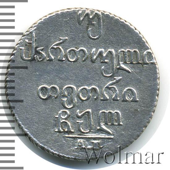 Двойной абаз 1830 г. АТ. Для Грузии (Николай I)