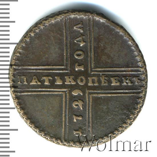 5 копеек 1729 г. МД. Петр II.