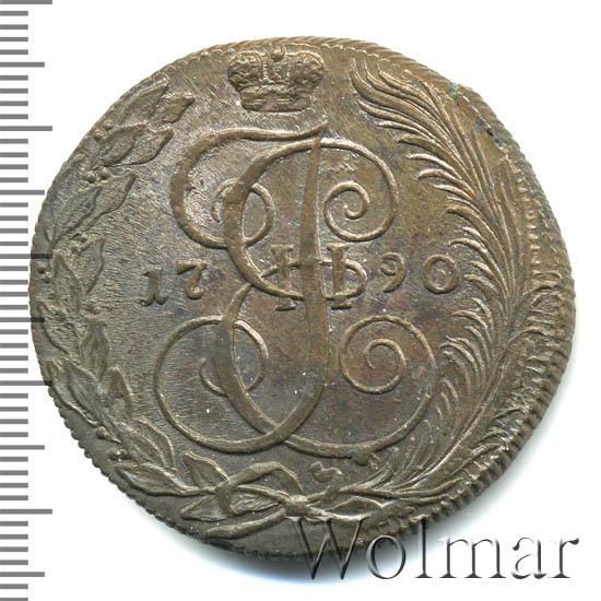 5 копеек 1790 г. КМ. Екатерина II Сузунский монетный двор. Буквы КМ больше