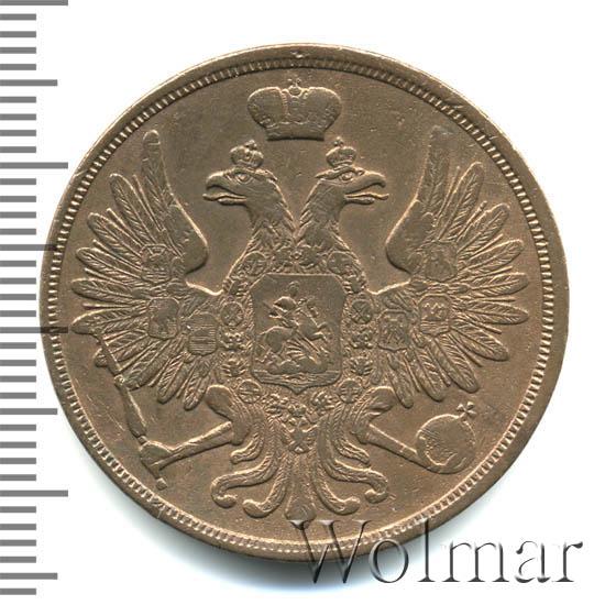 3 копейки 1859 г. ВМ. Александр II. Варшавский монетный двор. Орел 1955-1959