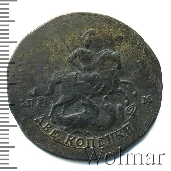 2 копейки 1767 г. СПМ. Екатерина II. Буквы СПМ