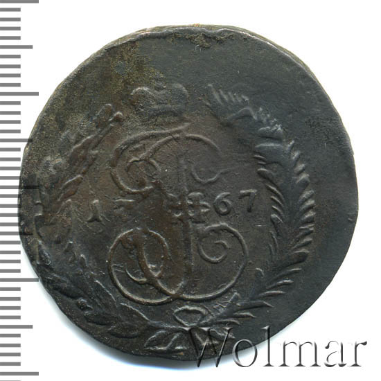 2 копейки 1767 г. СПМ. Екатерина II Буквы СПМ