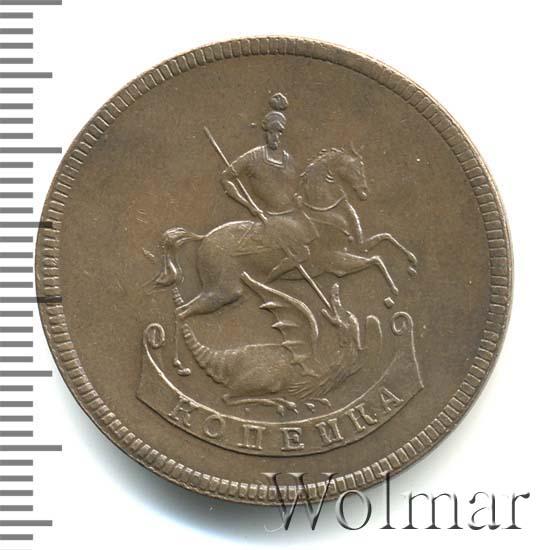 1 копейка 1765 г. ЕМ. Екатерина II Буквы ЕМ. Новодел