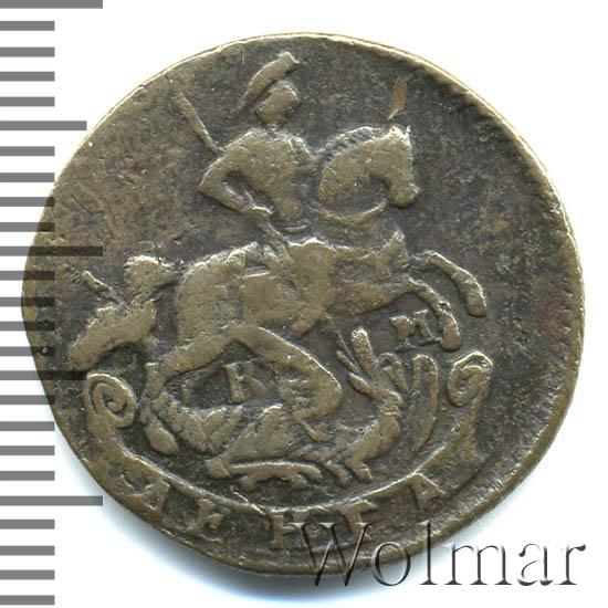 Денга 1783 г. КМ. Екатерина II Тиражная монета