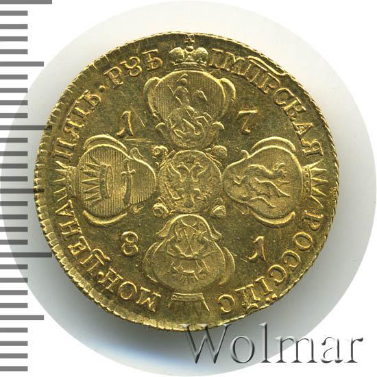 5 рублей 1781 г. СПБ. Екатерина II