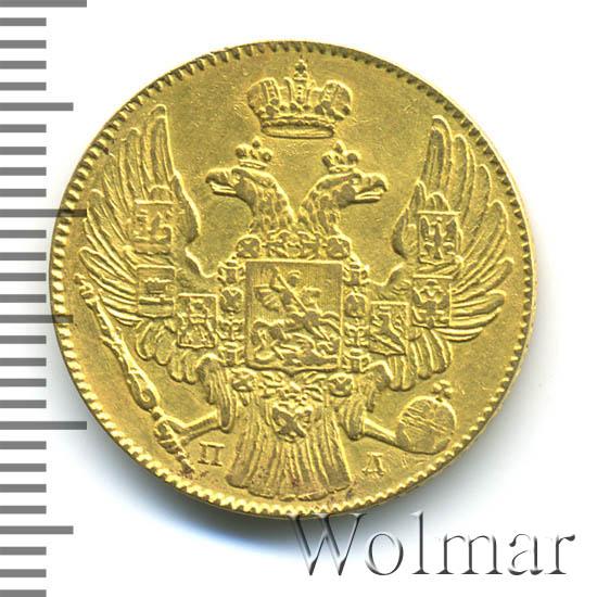 5 рублей 1837 г. СПБ ПД. Николай I