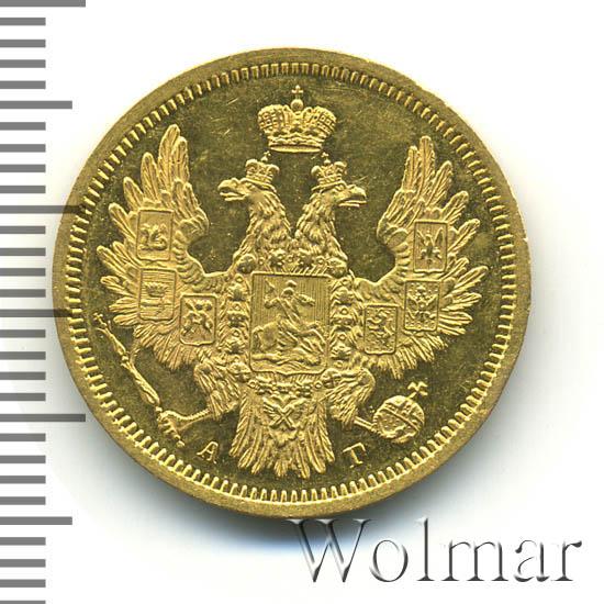 5 рублей 1852 г. СПБ АГ. Николай I