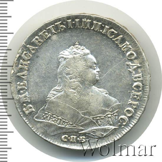1 рубль 1745 г. СПБ. Елизавета I. Санкт-Петербургский монетный двор