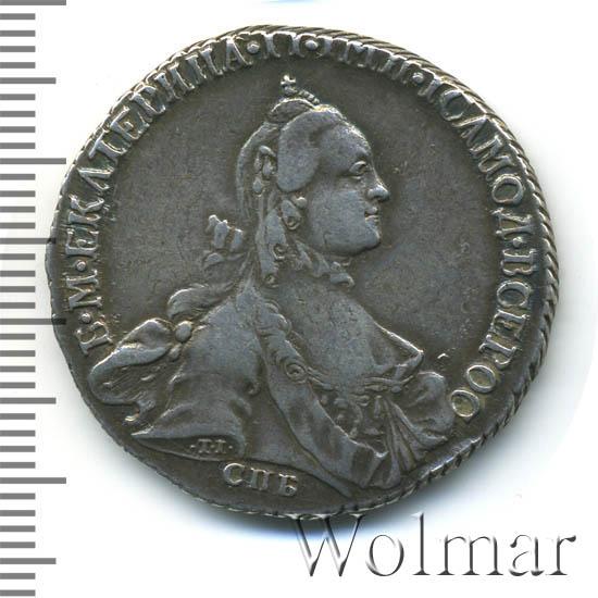 Полтина 1763 г. СПБ ЯI. Екатерина II. Инициалы минцмейстера ЯI