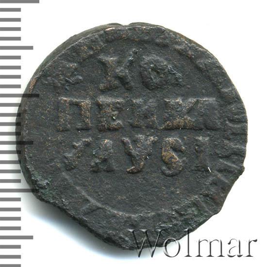 1 копейка 1716 г. БК. Петр I. Обозначение монетного двора