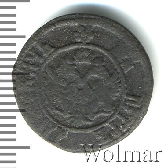 Полушка 1700 г. Петр I Всея России самодержець