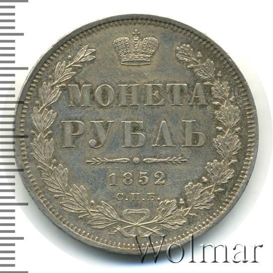 Рубль 1852 тираж монет 2 злотых