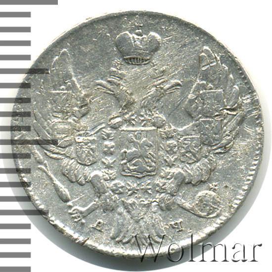 10 копеек 1842 г. СПБ АЧ. Николай I Инициалы минцмейстера АЧ