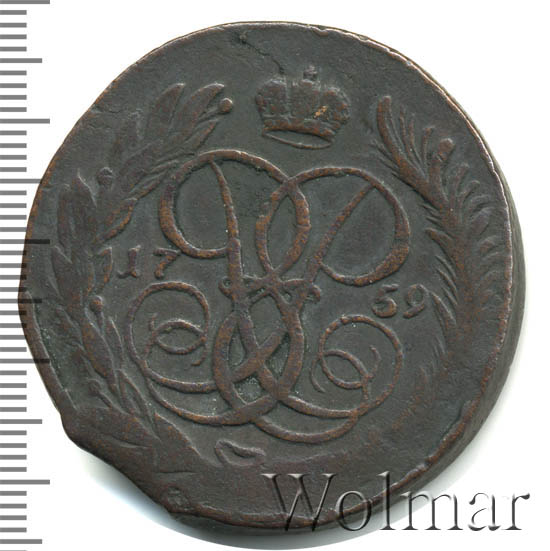 5 копеек 1759 г. ММ. Елизавета I Обозначение монетного двора ММ