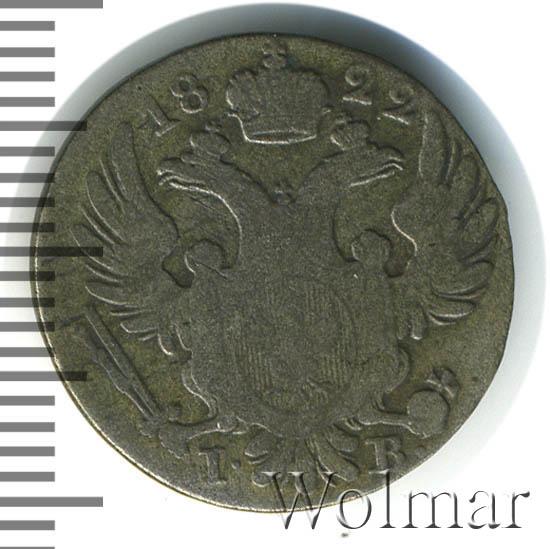 10 грошей 1822 г. IB. Для Польши (Александр I).