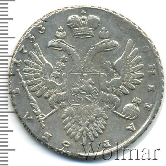 1 рубль 1733 г. Анна Иоанновна. С брошью на груди. Без завитка волос за ухом