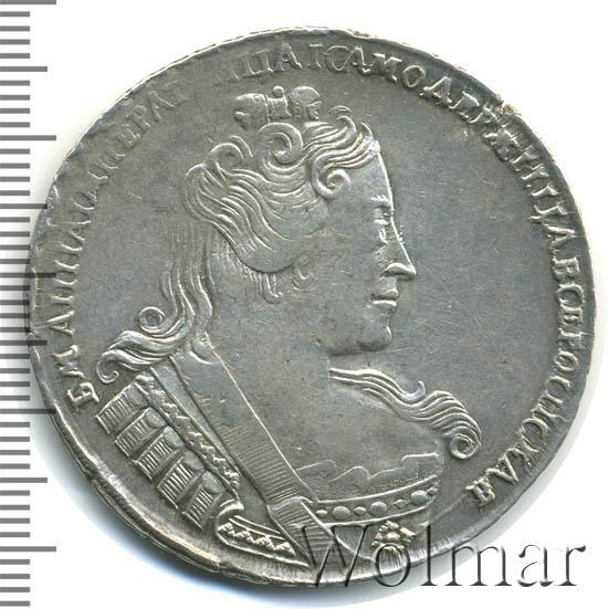 1 рубль 1733 г. Анна Иоанновна С брошью на груди. Без завитка волос за ухом