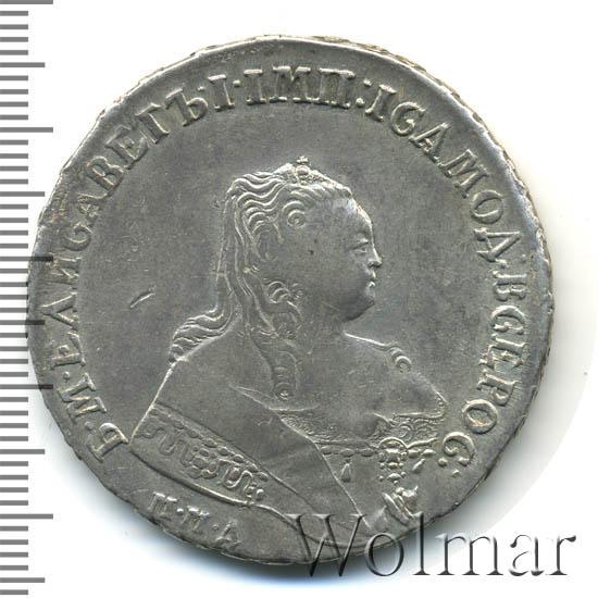 1 рубль 1754 г. ММД МБ. Елизавета I Красный монетный двор. Орденская лента широкая. Инициалы минцмейстера МБ