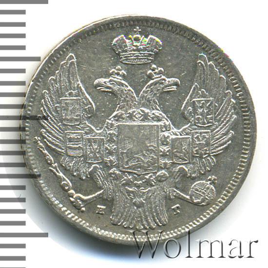15 копеек - 1 злотый 1833 г. НГ. Русско-Польские (Николай I)
