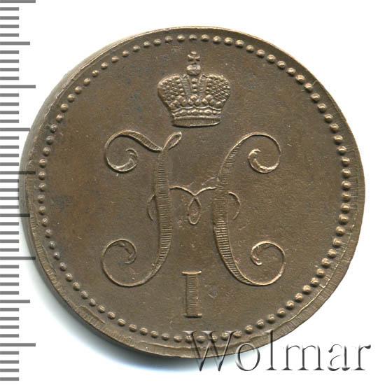 3 копейки 1843 г. ЕМ. Николай I Екатеринбургский монетный двор.
