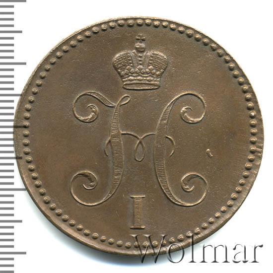 3 копейки 1844 г. ЕМ. Николай I Екатеринбургский монетный двор