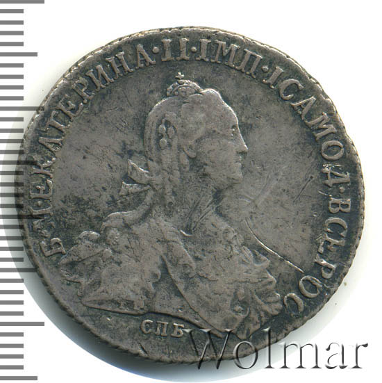 Полтина 1775 г. СПБ ФЛ. Екатерина II.