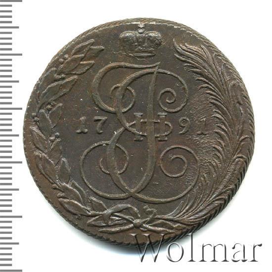 5 копеек 1791 г. КМ. Екатерина II. Сузунский монетный двор
