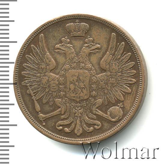 3 копейки 1850 г. ВМ. Николай I Варшавский монетный двор