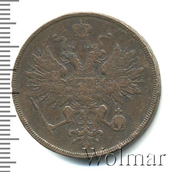 3 копейки 1860 г. ВМ. Александр II Варшавский монетный двор. Тип орла