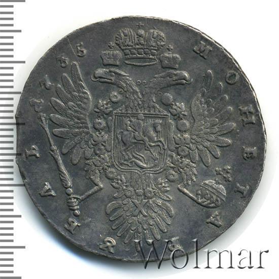 1 рубль 1735 г. Анна Иоанновна. Тип года. Хвост орла овальный