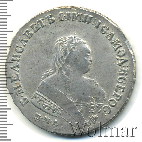 1 рубль 1753 г. ММД IШ. Елизавета I. Красный монетный двор. Инициалы минцмейстера IШ