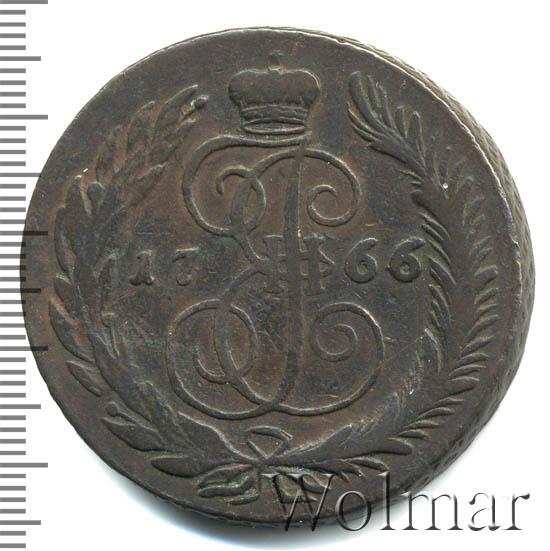 5 копеек 1766 г. СМ. Екатерина II. Сестрорецкий монетный двор