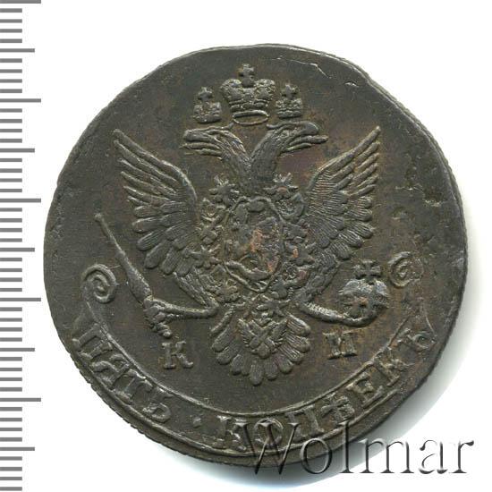 5 копеек 1782 г. КМ. Екатерина II Сузунский монетный двор