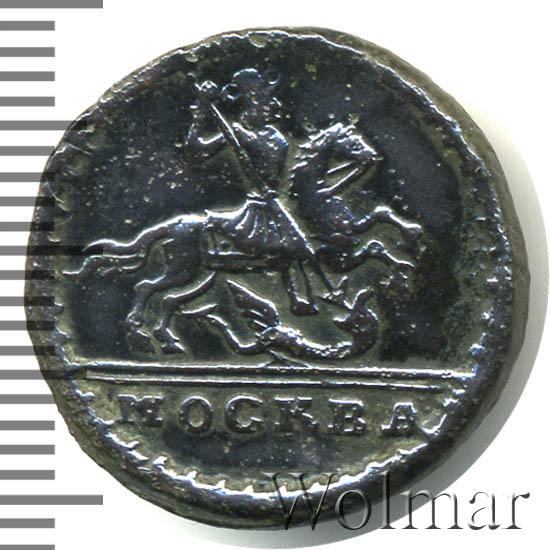 1 копейка 1729 г. МОСКВА. Петр II Москва. Конь парит. Шляпа без полей
