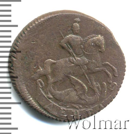 Денга 1757 г. Елизавета I. Тиражная монета